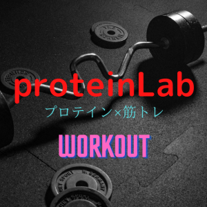 proteinLab