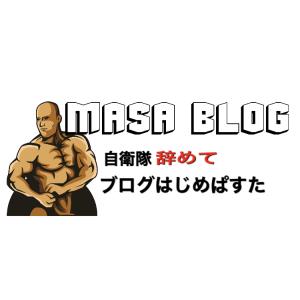 Masa Blog