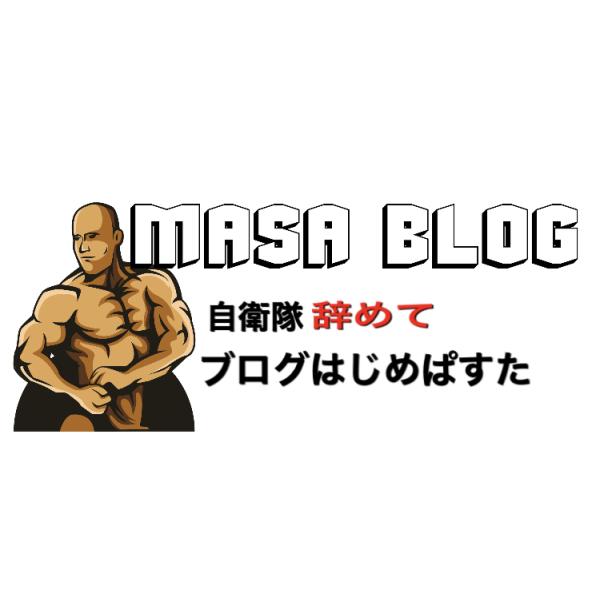 Masa Blogさんのプロフィール