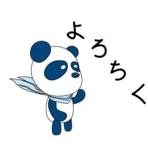 小笠原自動車教習所の人気に嫉妬(笑)