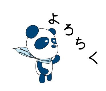 小笠原自動車教習所さんのプロフィール