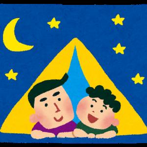 はぴぱま〜ハッピーパパ&ママ子育てブログ〜