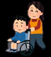 障害のある子供の親へのお金の話
