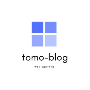 tomo-blog