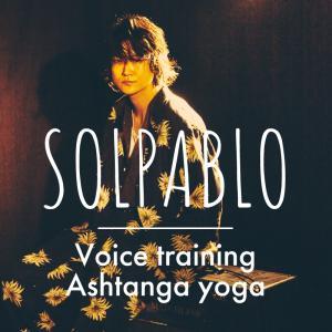 SOLPABLO | 現役ボーカリストのボイトレとヨガ