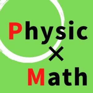 Physicmath(フィジクマス)