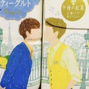 HTT47〜ゲイと行く成人映画館の旅〜