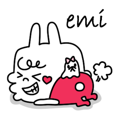 EMIRIN A GOGO