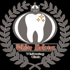 【歯医者が更新】歯のホワイトニングの事がすべてわかる!ブログ