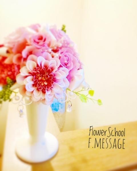 【茨城県筑西市】フラワースクールF.message&フラワーショップはなくらぶさんのプロフィール