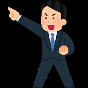 田中(゜p゜)さんのプロフィール