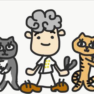 猫とサラリーマンとイタリア料理