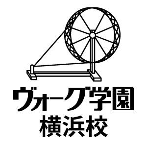 ヴォーグ学園横浜校さんのプロフィール