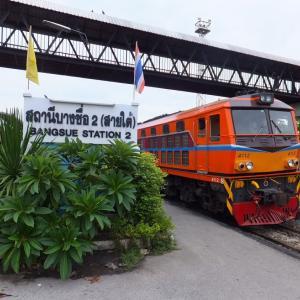 陸の孤島 タイ王国プラチンブリから発信