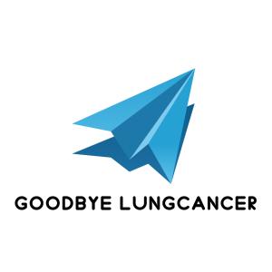肺がん君、ありがとう、さようなら!