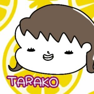 タラコ家族