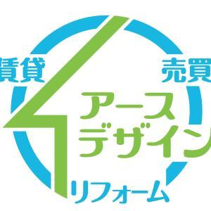 神戸、明石、加古川、姫路の地域情報|アースデザイン明石