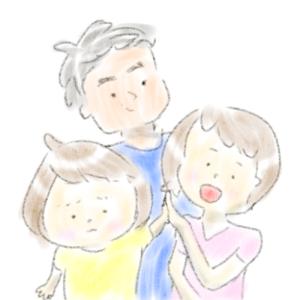 たけの娘れっちの育児日記