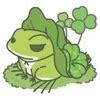 とある蛙の成長日記