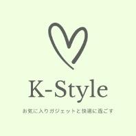 K-Style|新しい挑戦を始めたい人に向けたガジェット系ブログ