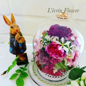 Leafia 〜リーフィア〜