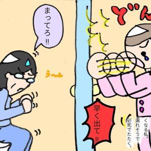 潰瘍性大腸炎@うんちともえぎの奮闘記
