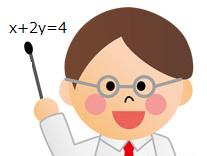中学数学の勉強が3時間で改善する無料ネット塾