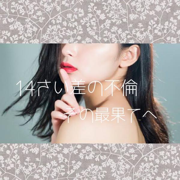 夢子さんのプロフィール