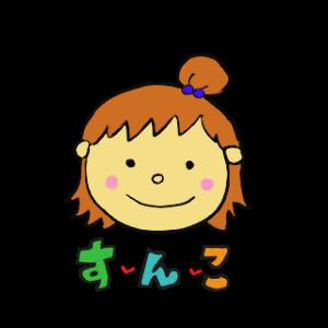 五反田すんこの制作日誌