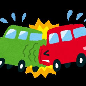 事故る、自己中なドライバーの特徴