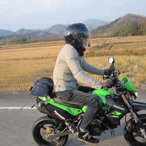40代から始めるバイク日記