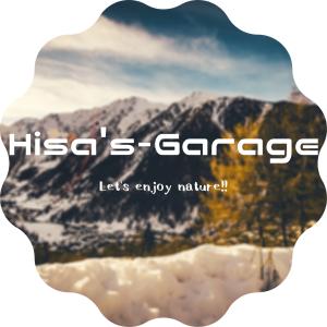 Hisa's Garage