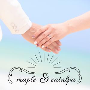 婚活を始める・終える為の応援ブログ