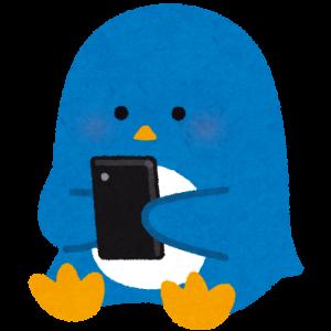 ぺんちゃんブログ