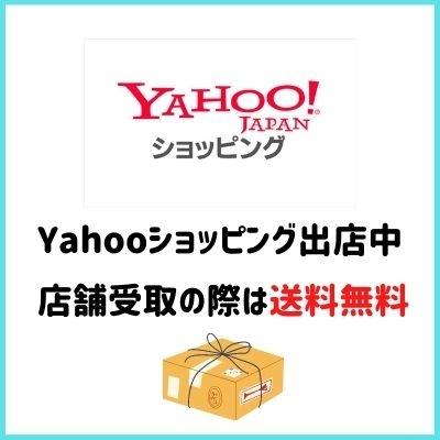 浜松大黒屋(株式会社セーフティー)さんのプロフィール