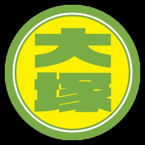 大塚マガジン