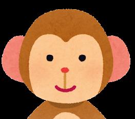 パパ猿さんのプロフィール