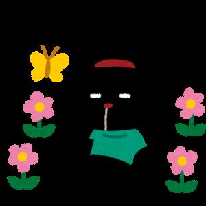宝塚ブログ ヅカの森