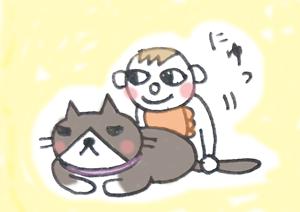 チビとネコとの暮らしの冒険記