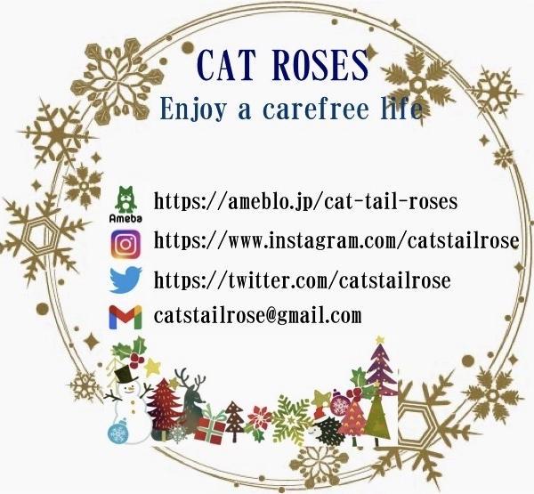 cat rosesさんのプロフィール