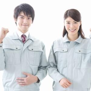 便利屋札幌市何でも屋ならココです