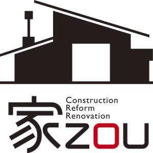 家ZOUの工事ブログ
