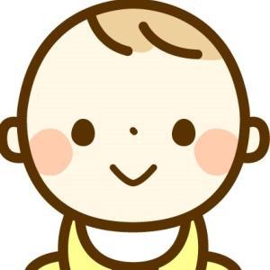 ルナの妊活情報ブログ