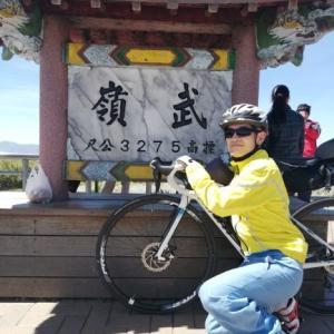 定年後(23年2月~)は自転車で。大陸横断サイクリング