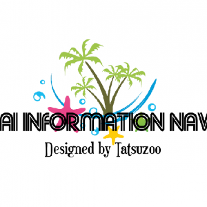 Thai Information Navi