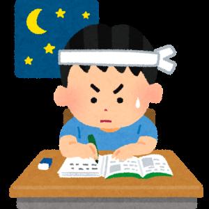 中学英誤の英語やり直し勉強法