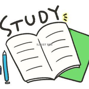 英語を独学でやり直す勉強法【目から鱗の英文法3点解説!】