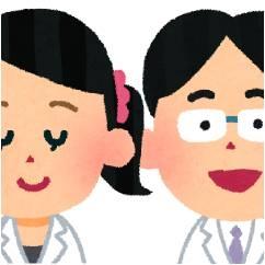 病院薬剤師 ―薬とお金の勉強ブログ―