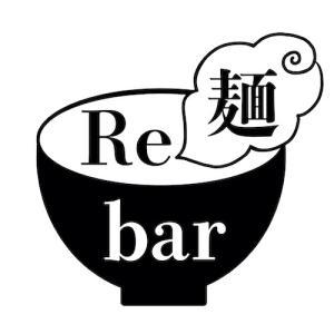 Re麺bar | 麺と酒とコーヒーの食べ呑み歩きブログ