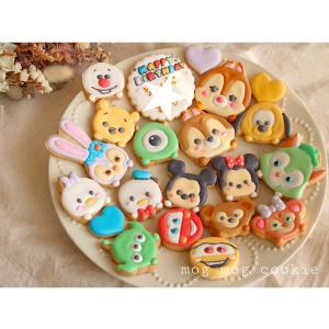 みよし市 アイシングクッキー教室 mog  mog  cookie room♩♩